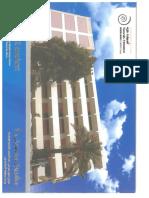 كتيب صور مراحل تطوير مدرسة طره الأسمنت الإبتدائية المشتركة- مشروع مدرستي 2