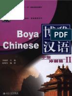 Boya Hanyu Intermediate 2