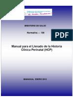 N-106 Manual de Llenado de HCP