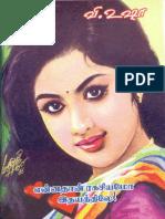 AA3723.pdf