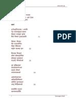 abhayaranya.pdf