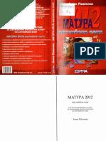 Matriculation 2012