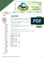 2016.MIECF.general Schedule