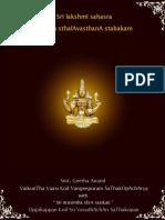 AM003 - vakshasthalavasthanastabakam