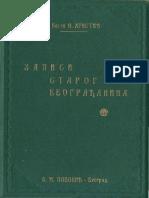 Zapisi+starog+Beogradjanina.pdf
