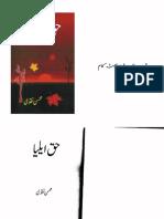 961_haq-e-alia-bookspk.pdf