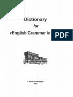 8_Dictionary_for_Murphy_pourochny_slovar_k_M.pdf