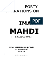 40-hadith-on-imam-mahdi-abu-nuaym-english.pdf