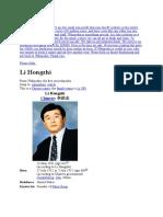 Li Hong Zie Biografi