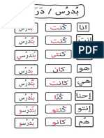 Learn_Arabic Conjugation