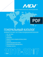 Catalogue 2016 MDV p1