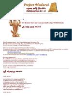 KANDHA GURU KAVASAM.pdf