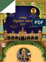Dasara Festivals 2017-Invitation[1]