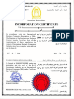 Guardian Certificate