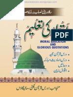 Aqdar-Ki-Taleem.pdf