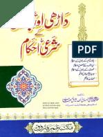Darhi Aur Balon Ke Shari Ahkaam By SHEIKH MUFTI EHSANULLAH SHAIQ.pdf