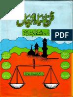 Funn-e-Asma-ur-RijaalByShaykhDrTaqi-ud-DeenMazahiriNadvi.pdf