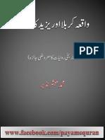 Karbala.pdf