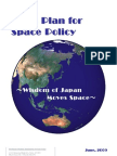 Basic Plan for Space Policy
