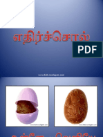 yathir_sol.pdf