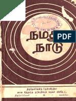 nam nadu - tamil.pdf