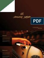 SK_ConcertSeries_EN.pdf