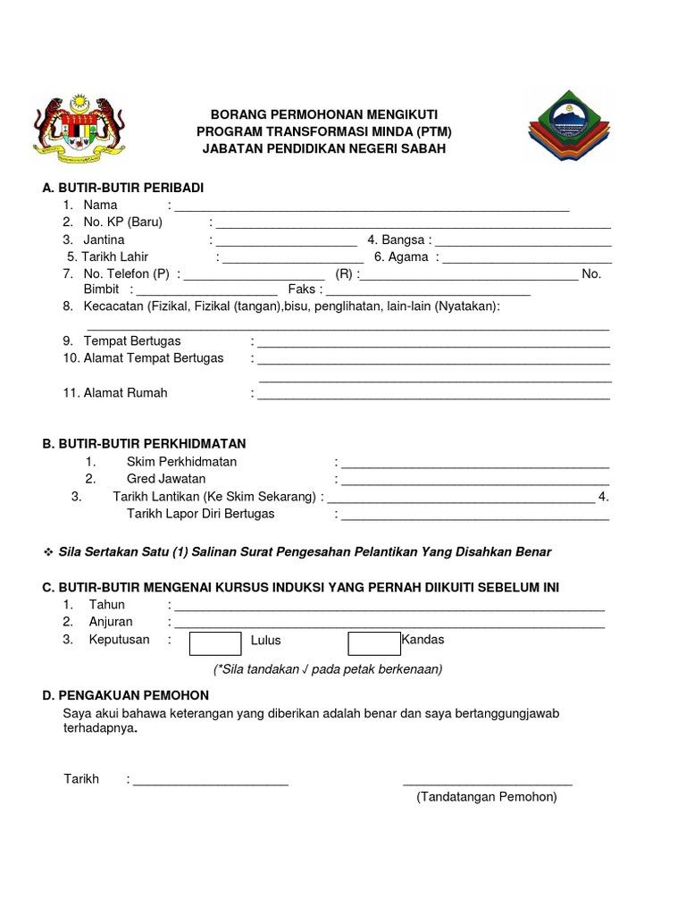 Borang Permohonan Mengikuti Program Transformasi Minda Ptm Jabatan Pendidikan Negeri Sabah