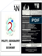 2016 Email English Polity Geography Economy (1)