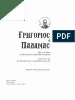 _490.pdf