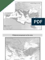 Μ-Υ_Εικονομαχία.pdf