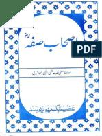 Ashaab-e-Suffahr.aByShaykhAshiqIlahiMadnir.a.pdf