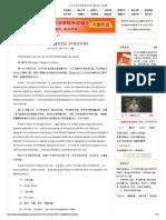 中华人民共和国著作权法