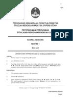 2010 Ppmr Kedah Bi12 w Ans