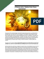 The Story of Devas and a Yaksha From Kena Upanishad
