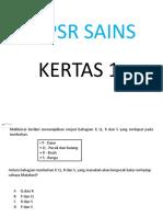 UPSR SN K1
