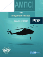 9731_vol2_ru.pdf