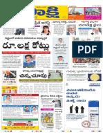 Andhra Pradesh 04-10-2017