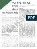 05 Jeevullo Swasavyavastha_Shakthi Uthpathi.pdf