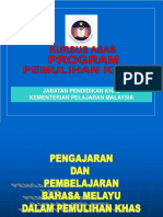 Bahasa Melayu Pemulihan