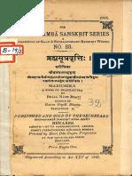 Brahma Sutra Vritti (Vallabha) - Vrajanatha Bhatta (Sanskrit)
