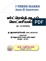 Diploma Strength of Materials Important 2 & 3 Marks Questions & Answers Tamil