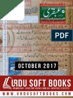 Ubqari Magazine October 2017