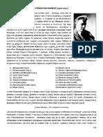 18.-STEVAN-RAIČKOVIĆ.docx