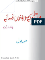 Mantto Kay So Behtareen Afsaney (Iqbalkalmati.blogspot.com)