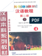 Tiengtrung.vn - Hán Ngữ 4