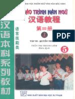 Tiengtrung.vn - Hán Ngữ 5