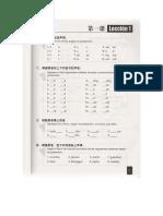 PDF Guia de Ejercicios Leccion 1