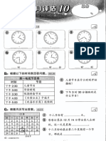 Std 3 mm 29.6.17.pdf