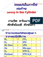 Safety in Gase Cylinder TH