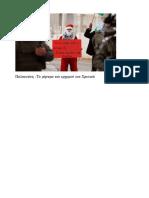 εικόνα από χριστουγεννα στηνΠαλαιστίνη.doc